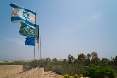 Israel & Jordan Border