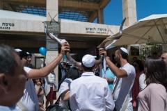 Israeli Bar Mitzvah