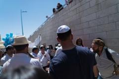 Bar Mitzvah at Western Wall